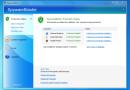 Δωρεάν αντιμετώπιση Spyware, Adware με το SpywareBlaster